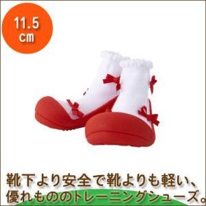 Baby feet バレリーナ レッド (11.5cm) 4941746811405 知育玩具 sun-wa