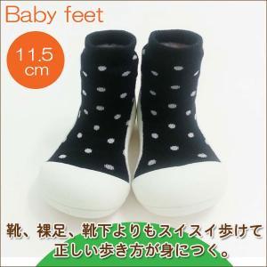 Baby feet urban-dot (11.5cm) 4941746812228 知育玩具|sun-wa