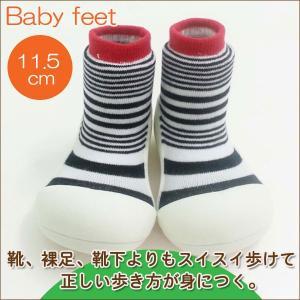 Baby feet urban-red (11.5cm) 4941746812242 知育玩具|sun-wa