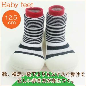 Baby feet urban-red (12.5cm) 4941746812259 知育玩具|sun-wa