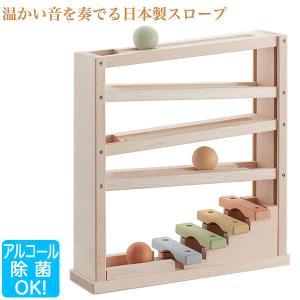 NIHONシリーズ 音色スロープ 4941746812648 知育玩具|sun-wa