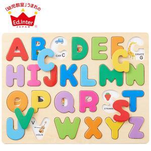 木のパズルシリーズ 木のパズル A・B・C 4941746813942 知育玩具|sun-wa