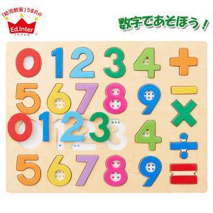 木のパズルシリーズ 木のパズル 1・2・3 4941746813959 知育玩具|sun-wa