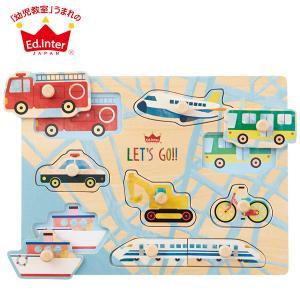 木のパズルシリーズ 木のパズル わくわくのりもの 4941746813973 知育玩具|sun-wa