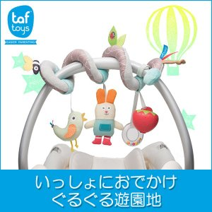 Taftoys タフトイ わくわくバギーハンギング 4941746814222 知育玩具|sun-wa