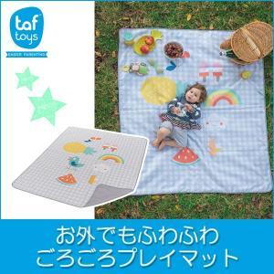 Taftoys タフトイ ふわふわプレイマット 4941746814239 知育玩具|sun-wa