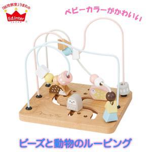 エド・インター MilkyToy アニマルマーチ 4941746816851 ルーピング 木のおもちゃ 知育玩具 1歳 出産祝い|sun-wa