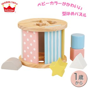 エド・インター MilkyToy Sugar Box シュガーボックス 4941746816882 赤ちゃん ベビー 出産祝い 木のおもちゃ 知育玩具|sun-wa