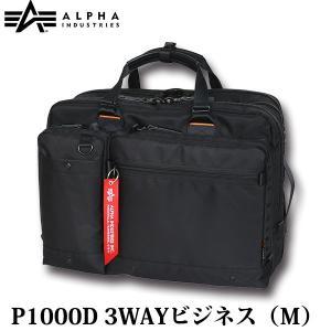 ALPHA INDUSTRIES アルファインダストリーズ P1000D 3WAYビジネスバッグ(M) 4952 BK|sun-wa