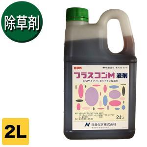 芝生 除草剤 ブラスコンM液剤2L 4957919661678|sun-wa