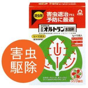 住友化学園芸(株) GFオルトラン水和剤5g*8 4975292030447|sun-wa