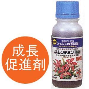 住友化学園芸(株) レンテミン液剤100ml 4975292051213|sun-wa