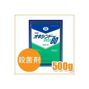 日本農薬 オキシンドー水和剤80 500g 4975778148178|sun-wa