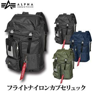 旧商品 ALPHA INDUSTRIES アルファインダストリーズ フライトナイロンカブセリュック 4976 BK|sun-wa