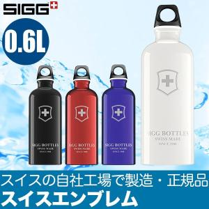 シグ SIGG スイスエンブレム 0.6L 50249 sun-wa
