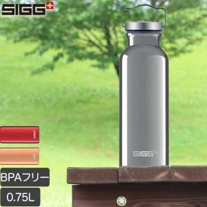 (スイスクオリティー) シグ(SIGG) アルミオリジナル 0.75L 水筒 ボトル おしゃれ 60191|サンワショッピング