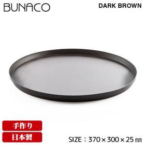 BUNACO TRAY #614 oval|sun-wa