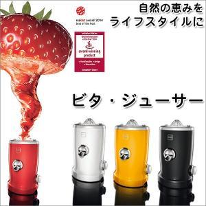vita juicer ビタ・ジューサー 6511|sun-wa