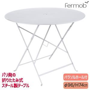 フェルモブ ビストロ ラウンドテーブル96H 65575|sun-wa