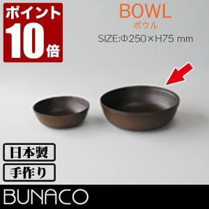 ブナコ ボール #661 25cm|sun-wa