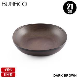 ブナコ ボウル #664 21cm|sun-wa