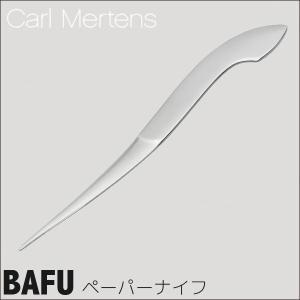 CARL MERTENS BAFU ペーパーナイフ 8111-1060 sun-wa