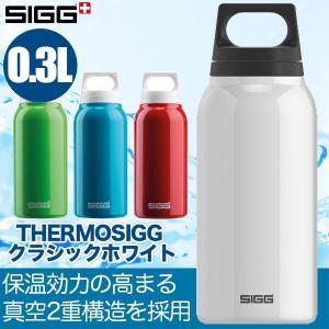 旧商品 サーモシグ THERMOSIGG 0.3L 90197|sun-wa