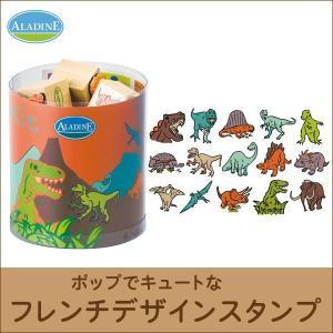 アラジン フレンチスタンプ15キット ディノサウルス 恐竜 AD3308 知育玩具 スタンプ キャラクター 小学生 幼稚園 はんこ おもちゃ|sun-wa