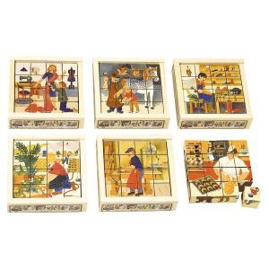 アトリエフィッシャー 六面体パズル・16pcs・職業 AF1602 知育玩具|sun-wa