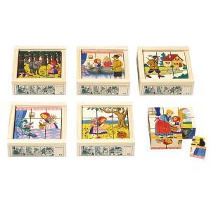 ATELIER FISCHER 六面体パズル・9pcs・赤ずきん AF907 知育玩具|sun-wa
