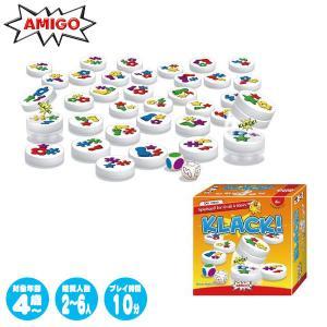 アミーゴ クラック! AM20686(知育玩具)|sun-wa