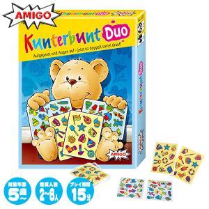 アミーゴ どれがいっしょデュオ AM20770 知育玩具|sun-wa