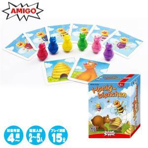 アミーゴ ブンブンかくれんぼ AM20793 知育玩具|sun-wa
