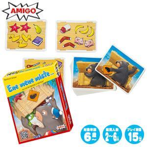 アミーゴ ぜんぶでいくつ? AM20796 知育玩具|sun-wa