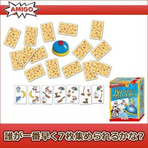 アミーゴ クーデルムーデル AM3720 知育玩具|sun-wa