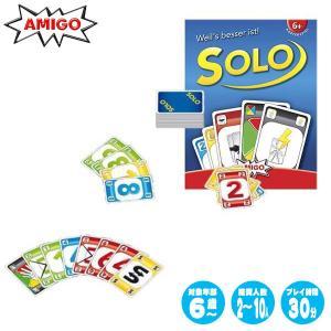 アミーゴ ソロ AM3900 知育玩具|sun-wa
