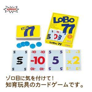 アミーゴ ロボ77 AM3911 知育玩具|sun-wa