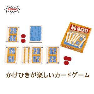 アミーゴ ノーサンキュー AM4941 知育玩具|sun-wa
