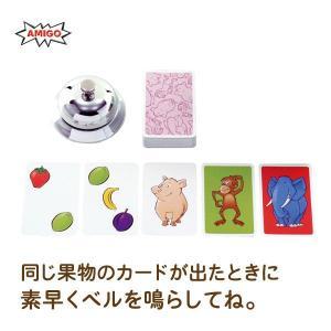 アミーゴ ハリガリ エクストリーム AM5700 知育玩具|sun-wa