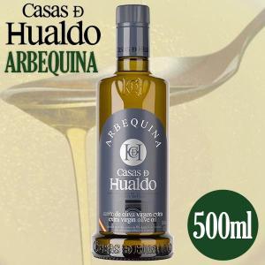 オリーブオイル アルベキーナ 500ml|sun-wa