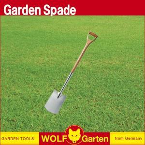 WOLF Garten Garden Spade AS-F(スコップ、シャベル)|sun-wa