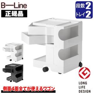 ワゴン キャスター付き おしゃれ 引き出し 正規品 ビーライン(B-LINE) ボビーワゴン(BobyWagon) ボビーワゴン 2段2トレイ ブラック b-wagon202|sun-wa