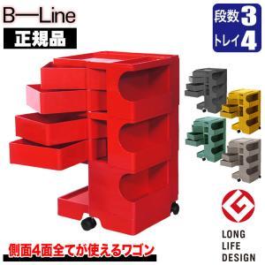 ワゴン キャスター付き おしゃれ 引き出し 正規品 ビーライン(B-LINE) ボビーワゴン(BobyWagon) 3段4トレイ テンダーローズ b-wagon3004|sun-wa