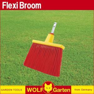 WOLF Garten Flexi Broom B25M(ほうき、はたき)|sun-wa