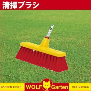 ウルフガルテン 清掃ブラシ B30M|sun-wa