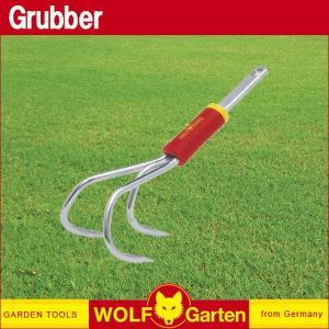 WOLF Garten Grubber BA-M|sun-wa