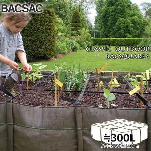 プランター 鉢 おしゃれ オシャレ 正規品 BACSAC(バックサック) CLASSIC OUTDOOR バックスクエア9 300L BC-402|sun-wa