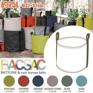 プランター 鉢 おしゃれ オシャレ 正規品 BACSAC(バックサック) BATYLINE ポット25L BL BC-1003|sun-wa