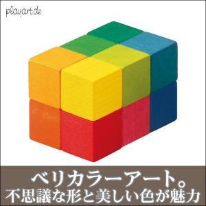 ベリ・デザイン ベリアート・キューブ・大 BD461 知育玩具|sun-wa