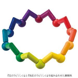 ベリ・デザイン 玉のラビリンス BD56(知育玩具)|sun-wa|04